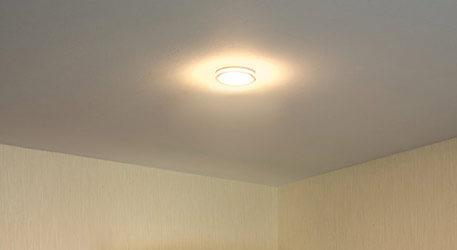 Biala - rund LED-udendørsspot, 10 cm Ø